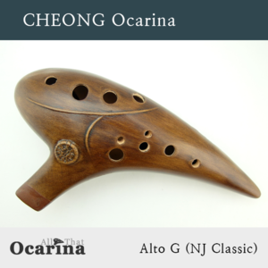 All That Ocarina CHEONG Ocarina Alto G